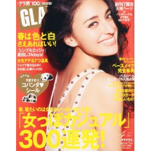2012 04 GLAMOROUS 「SHISEIDO タイアップページ」