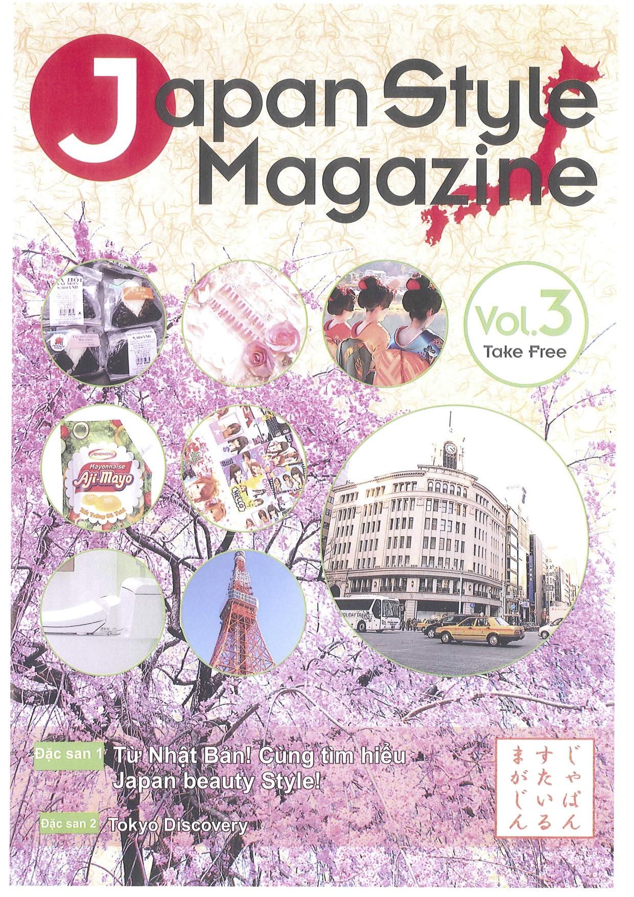 2012 04Japan Style Magazine in Vietnam