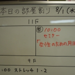 20120801 001
