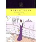 「CANVAS」創刊号(7月25日発売)