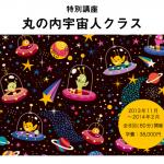 http://asadaigaku.jp/course/index.cgi?c=zoom&pk=226