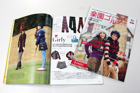 2011 vol20 楽園ゴルフ 表紙