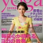 yoga jounal vol.25