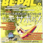 BE-PAL_6