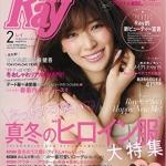Ray2月号『引き寄せFace&Body』