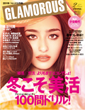 2011 02 GLAMOROUS 『美活コーナー月ヨガ特集』