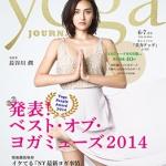 ヨガジャーナル 日本版vol.35 『島本麻衣子の月ヨガ的旅日記 vol.11~台湾の旅』