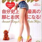 2013,no1854、4月26日発売
