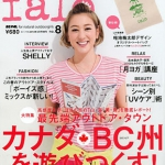 「falo」BE-PAL for Outdoor Girl 5月号増刊 no.8