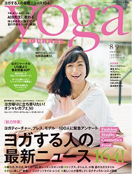 ガジャーナル 日本版vol.36 島本麻衣子の月ヨガ的旅日記 最終回
