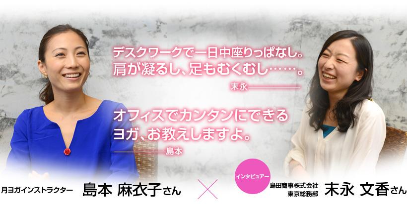 Meets×Meets Midori web
