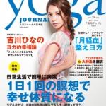 yoga JOURNAL no28 月ヨガ日連載中
