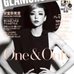 「GLAMOUROUS」 4月号 (3月7日発売)