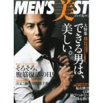 MEN'S美ST