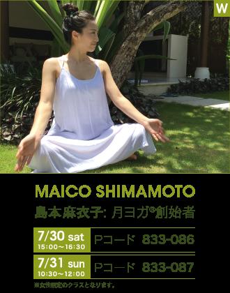 yoga_sp01-1