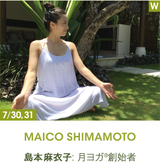 yoga_sp01